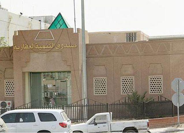 صندوق التنمية العقارية السعودي: رفع عدد دفعات صرف قرض المبني تحت الإنشاء إلى 6 يحل مشكلة تعثر البناء
