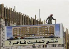 تسرب منتجات بناء رديئة إلى سوق الإسكان السعودي