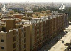 صندوق التنمية العقاري السعودي يعتمد 5 مليار ريال لبناء 12472 وحدة