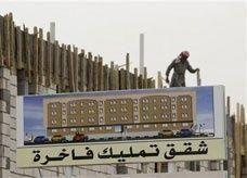 صندوق التنمية العقاري يضع 1.75 مليون سعودي أمام خيارين لتملك السكن