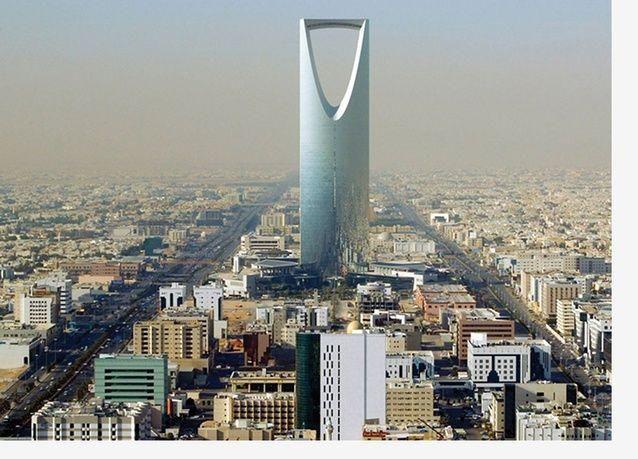 وزارة الخدمة المدنية السعودية تستقبل طلبات الوظائف التعليمية بعد أيام