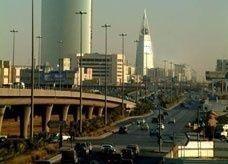 12 عائلة سعودية تستحوذ على 33% من مقاعد إدارات المصارف في المملكة