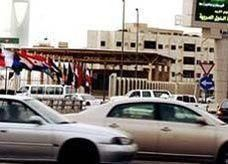 """وزارة العمل السعودية: مهلة التصحيح """"تسجل"""" نصف مليون مخالف"""