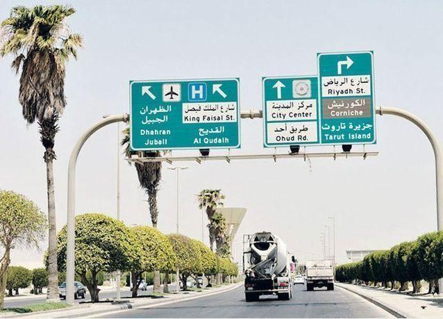 وزارة النقل السعودية تؤكد أنه لا توجد أي قرية أو مدينة أو تجمع سكاني غير مربوط بطرق مسفلتة