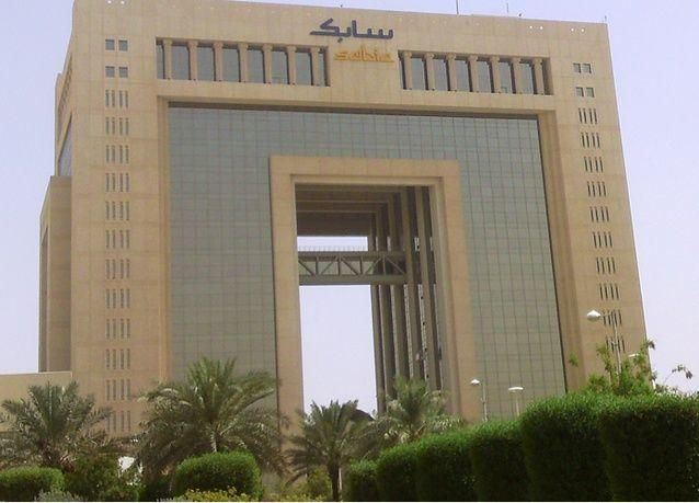 تراجع أرباح سابك السعودية 9.4% في الربع الثالث مواصلة انخفاضها