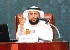 باحث سعودي: آدم ليس أباً للبشرية