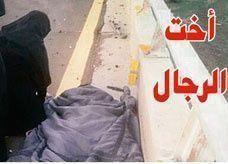 ممرضة سعودية تتجاوز قيود الاختلاط وتسعف مصاباً بحادث مروري على طريق عام
