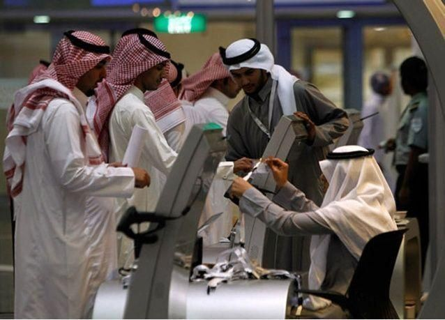 مؤسسة النقد السعودي تحدد رسوماً إدارية للقروض البنكية بحد أقصى 5 آلاف ريال