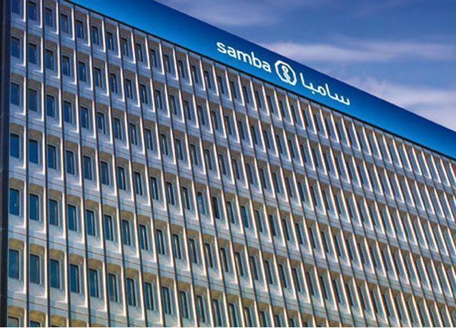 بنك سامبا السعودي يوصي بتوزيع 0.45 ريال للسهم عن النصف الثاني