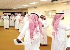 العاهل السعودي يوافق على 3 قرارات لتعديل حقوق الموظفين