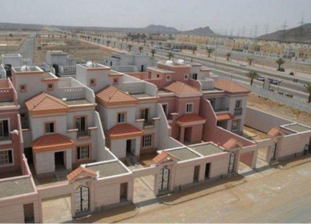 عقاريون سعوديون يرفضون ربط حل أزمة الإسكان بالقرض المعجل