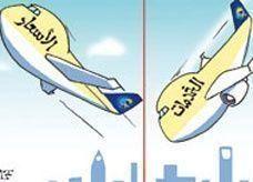 الخطوط السعودية: أسعار التذاكر الداخلية لم ترتفع منذ 17 عاماً