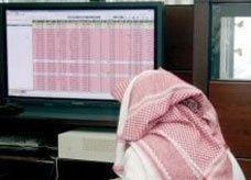 السعودية: نظام جديد لحماية سوق الأسهم