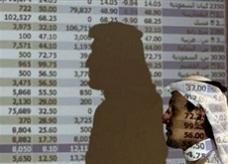 القيمة السوقية للأسهم السعودية ترتفع إلى 326 مليار دولار