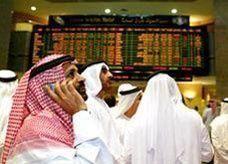 هبوط البورصة السعودية لأدنى مستوى في 9 أيام