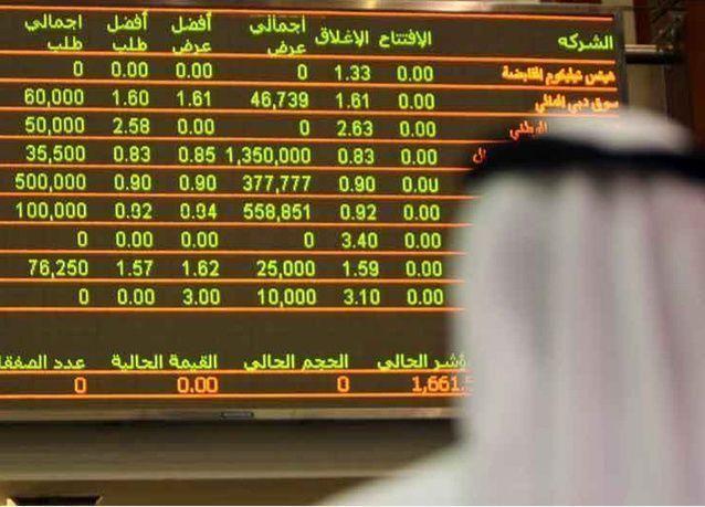 3 شركات سعودية تخسر رؤوس أموالها بالكامل