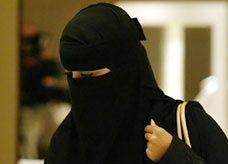 """""""حافز"""" يقلص مكافأة مواطنة سعودية إلى ريالين"""