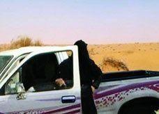 أمير سعودي: ابنتي وأختي البدوية تقودان السيارة في الريف والقرى فلماذا لا تفعل ذلك في المدينة؟