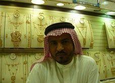 """أسواق الذهب في السعودية تتحايل على السعودة بـ """"الشماغ والعقال"""""""