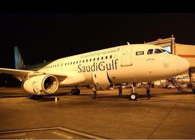 شركة طيران السعودية الخليجية تبدأ رحلاتها في أبريل القادم
