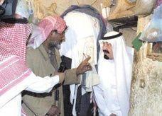 """صحيفة سعودية تنتقد أثرياء السعودية لأنهم """"يتناسون فقراء المملكة"""""""