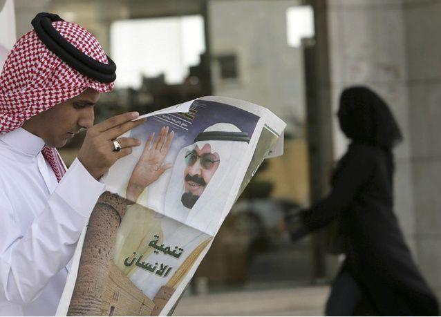 لا حجز لراتب مكفوف اليد في السعودية