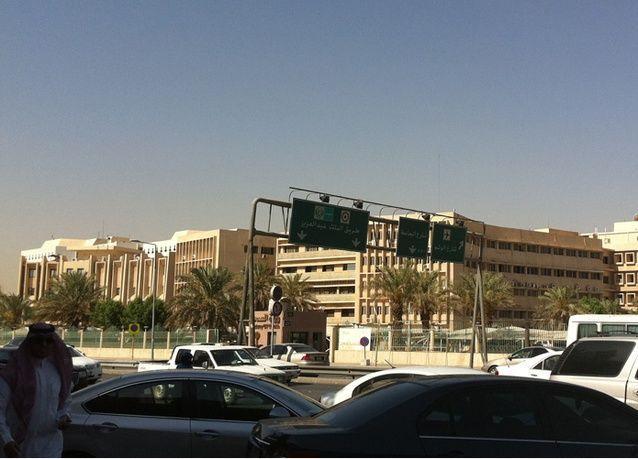 وزارة الصحة السعودية: تغيب 8 آلاف موظف وموظفة خلال عام