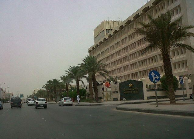 """وزارة العدل السعودية تختصر مدة استخراج صك """"بدل فاقد"""" من شهرين إلى يوم واحد"""
