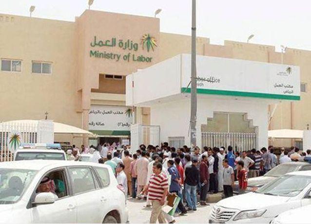 وزارة العمل السعودية تحتسب المقيمين المولودين بالمملكة ضمن نسب السعودة قرار سيادي
