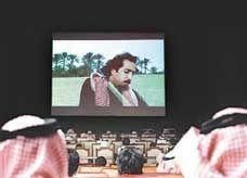 هيئة كبار العلماء السعودية تنفي مشاركتها في أول مهرجان سينمائي في المملكة