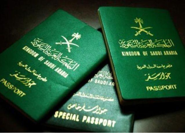 البدء بإصدار الجواز السعودي الجديد لمدة 10 سنوات برسوم 300 ريال
