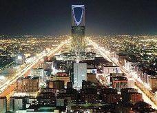 264 مليار ريال قيمة تنفيذ 2980 مشروع في العاصمة السعودية