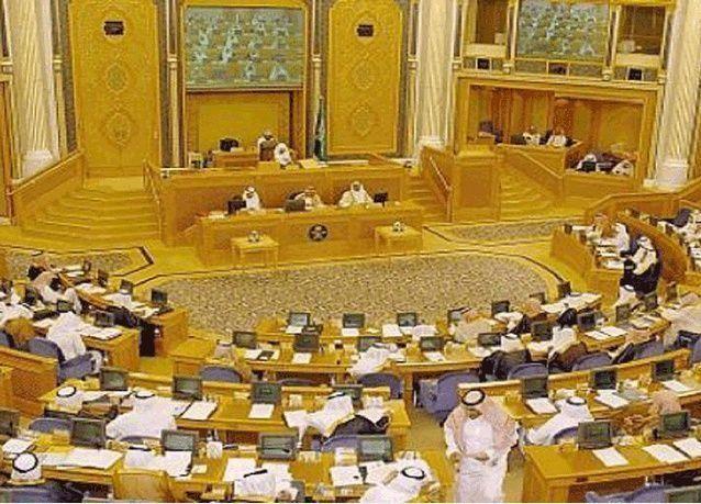 لجنة لدراسة سلالم رواتب الموظفين في مجلس الشورى السعودي