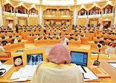 مجلس الشورى السعودي يشهد مشاحنات بعد منع عضو من إلقاء مداخلته واقفاً