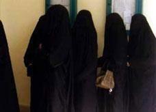 """السعودية: """"التقاعد +5"""" يحقق حلم 100 ألف خريجة في التوظيف"""