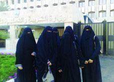 """المعلمات البديلات في السعودية لسد عجز معلمات """"الاستثنائية"""""""