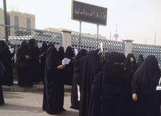 وزارة الخدمة المدنية السعودية تعلن توفر وظائف تعليمية إضافية لاحتياج هذا العام