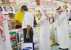 700 مليون دولار سوق البرمجيات في السعودية