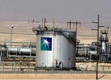 مصفاة ينبع السعودية تعود للخدمة بعد أعمال صيانة