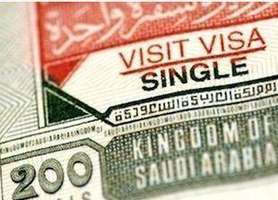 السعودية: تمديد تأشيرات الزيارة لجميع الجنسيات دون استثناء