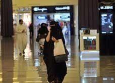 سيدة سورية تظهر فجأة وتطالب عائلة رجل أعمال سعودي متوفي نصيبها من 40 مليون ريال