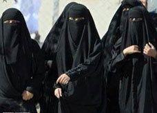 """حملة سعودية تؤيد """"راتب 3 آلاف ريال لربات البيوت"""" لمنع الاختلاط"""