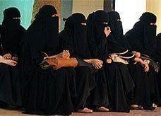 2094 وظيفة نسائية في وزارة العدل السعودية