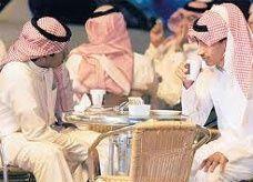 الرياض تطلب من هيئة الأمر بالمعروف تطبيق قرار منع التدخين في الأماكن العامة