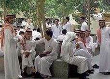 """السعودية: """"القائمة السوداء"""" للعاطلين غير الجادين.. بين منتقد ومؤيد"""
