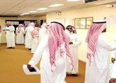 البنك السعودي للتسليف يوجه بإيقاف الحسم على المتقاعدين