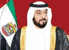 الإمارات: إلغاء قانون مقاطعة إسرائيل