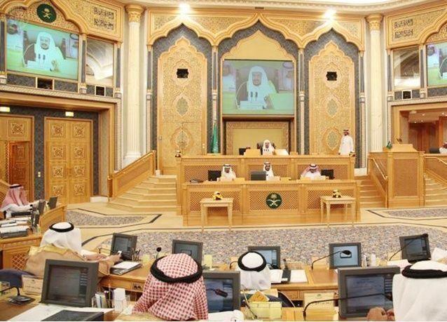 مجلس الشورى السعودي يعتزم مناقشة إقرار الذمة المالية لذوي المناصب