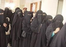 وزارة الشؤون الاجتماعية السعودية تودع 136 مليون ريال في حسابات المستفيدين من الضمان الاجتماعي
