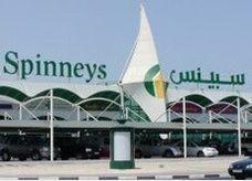 إقبال على خدمات توصيل طلبات لمنتجات الطازجة عبر الإنترنت في دبي